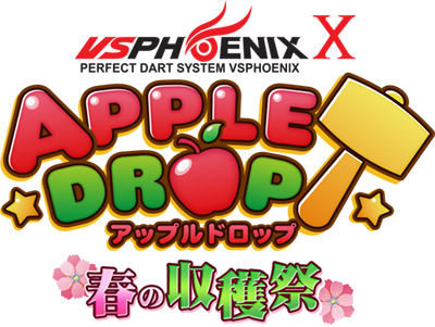 APPLE DROP