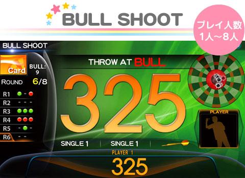 BULL SHOOT