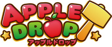 APPLE DROP 収穫祭