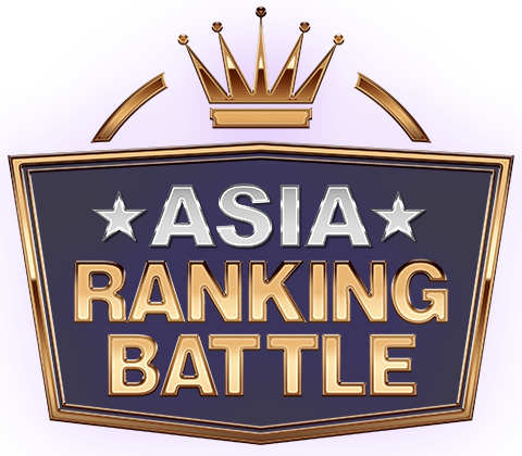 ASIA RANKING BATTLE