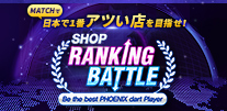 SHOP RANKING BATTLE
