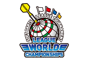 リーグ世界大会 LEAGUE WORLD CHAMPIONSHIPS