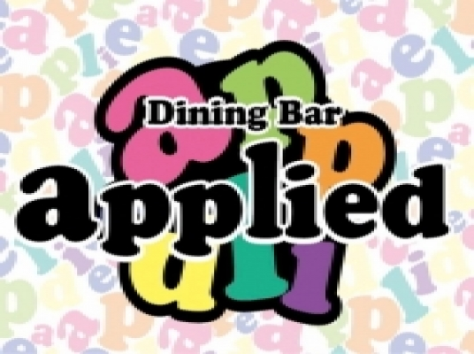 DiningBAR applied