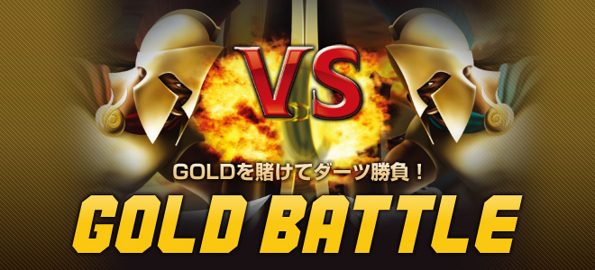 GOLD BATTLE